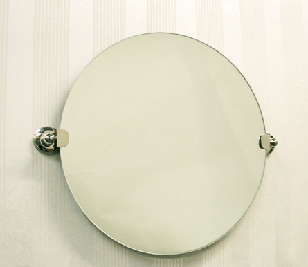 KN6402 WALL MOUNTED ROUND MIRROR 500MM